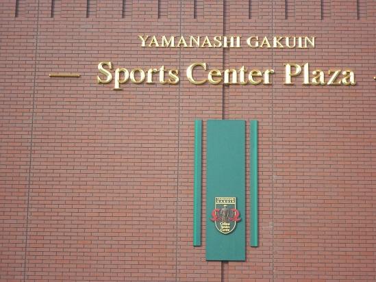 dvorana-yamanashi